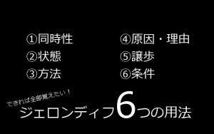 6youhou