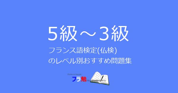 5-3-2