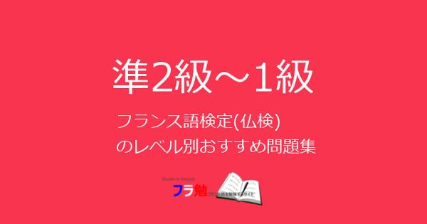 jun2-1-2