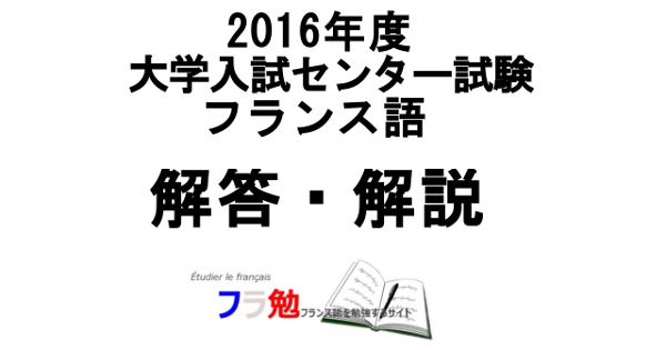 2016center-pic2