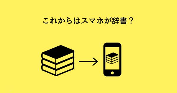 electronic-app-32